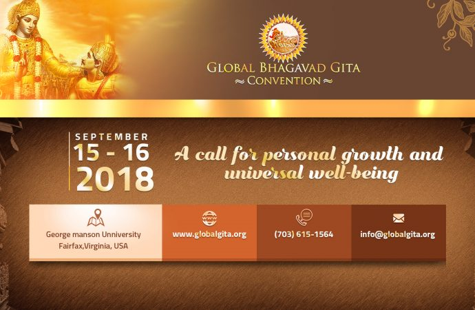 2018 GLOBAL BHAGAVAD GITA CONVENTION at Virginia