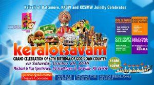 Keralam.com-Keralothsavam