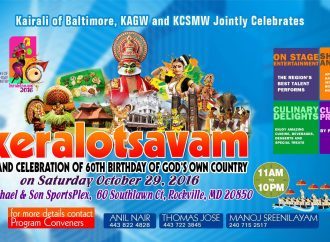 Keralothsavam -Kerala 60th Birthday celebration in Washington DC
