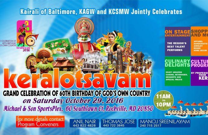 Keralothsavam -Kerala 60th Birthday celebration in Washington DC
