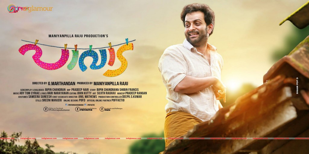 Pavada Malayalam Movie Posters 9 Keralam