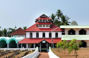 St. Alphonsamma Church