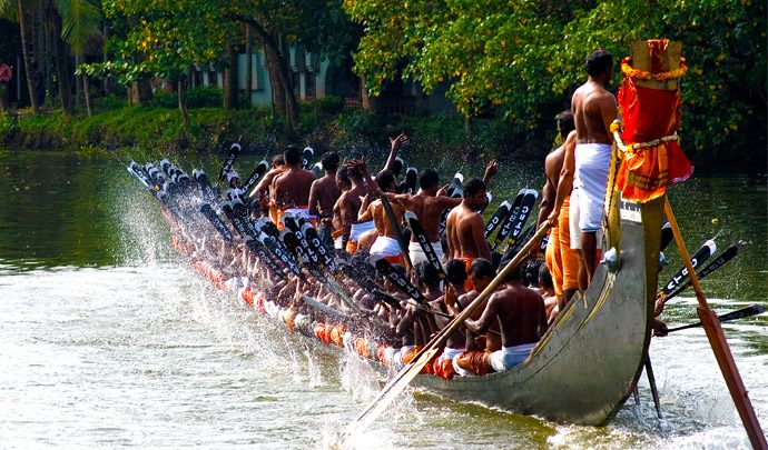 Vallam Kali
